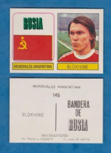 Russia Badge & Oleg Blokhin 145